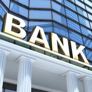 Банки Буинска