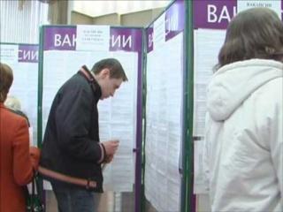 Центры занятости Буинска