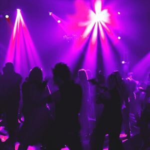 Ночные клубы Буинска