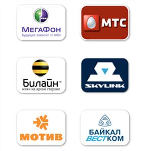Операторы сотовой связи Буинска