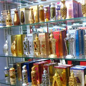 Парфюмерные магазины Буинска