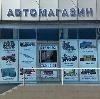 Автомагазины в Буинске