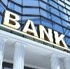 Банки в Буинске