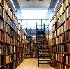 Библиотеки в Буинске