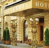 Гостиницы в Буинске