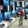Магазины электроники в Буинске
