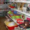 Магазины хозтоваров в Буинске