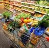 Магазины продуктов в Буинске