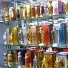 Парфюмерные магазины в Буинске