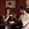 Рестораны, кафе, бары в Буинске
