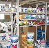 Строительные магазины в Буинске