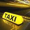Такси в Буинске