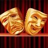 Театры в Буинске
