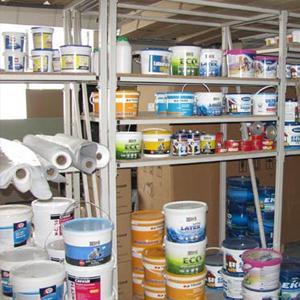 Строительные магазины Буинска