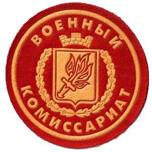 Военкоматы, комиссариаты Буинска